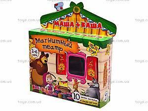 Магнитный театр «Маша и Каша», VT3206-06, игрушки