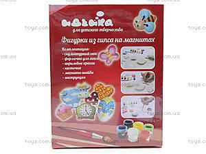 Магниты из гипса «Морские жители», 94109, игрушки