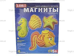 Магниты «Обитатели морей», М-024, купить