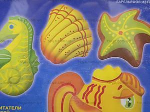 Магниты «Обитатели морей», М-024, фото
