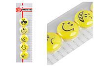 """Магниты 5 штук в наборе 30 мм """"Смайл"""" желтые, L12314-5, интернет магазин22 игрушки Украина"""