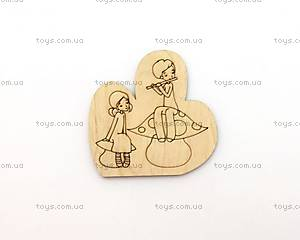 Магнит деревянный «Мелодия любви №7», 2-021