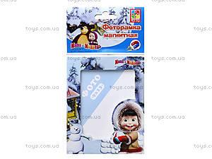 Детский магнит-фоторамка «Маша и Медведь», VT5203-08, отзывы
