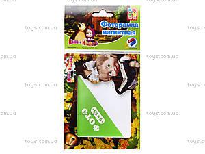 Магнит-рамка для фото «Маша и книжка», VT5203-14, отзывы