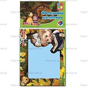 Магнит-рамка для фото «Маша и книжка», VT5203-14