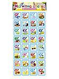 Магнитная азбука 64 карточки (укр), 4202У, купить