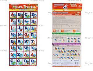 Магнитная азбука для детей English, 4204