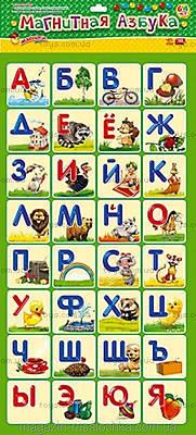 Магнитная азбука для деток, 15133007Р