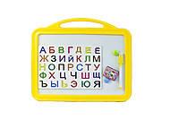 Магнитная дощечка для рисования (желтый), C36512, интернет магазин22 игрушки Украина