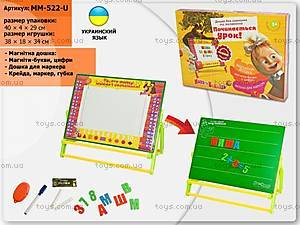 Магнитная доска для изучения букв и цифр, MM-522-U