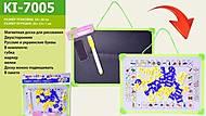 Магнитная доска двухсторонняя с аксессуарами, KI-7005, интернет магазин22 игрушки Украина