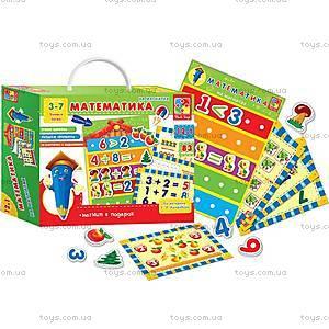 Математика с магнитной доской, VT1502-05, магазин игрушек