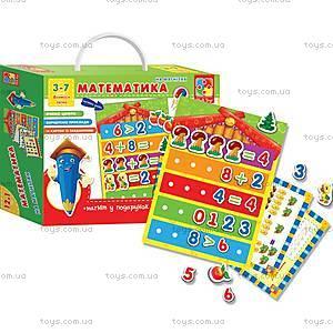 Математика с магнитной доской, VT1502-05, toys.com.ua