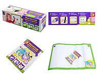 Магнитная доска в рулоне «Для игры и обучения», VT3602-03, toys.com.ua