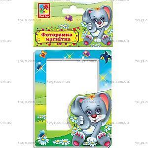 Магнитная фоторамка для детей , VT5204-01, детские игрушки