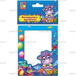 Магнитная фоторамка для детей , VT5204-01, toys.com.ua