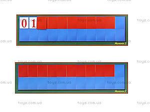 Магнитная лента «Цифры и числа», 156116107069У, детские игрушки