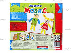 Магнитная мозаика «Человечки», VT3701-02, цена