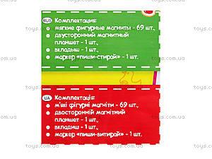 Магнитная мозаика для детей, VT3701-01, купить