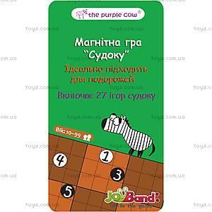 Магнитная мини игра «Судоку», 575