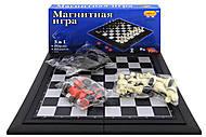 Магнитная игра 3 в 1 для досуга, 8188--3, фото