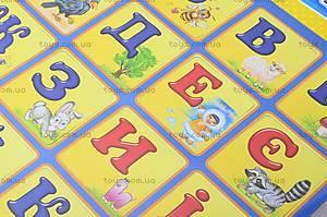Магнитная игра «Абетка», 13133002У, купить