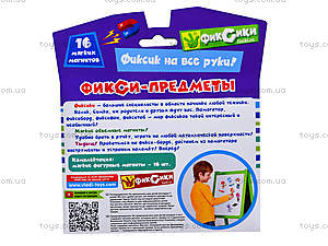 Магнитная игра «Фикси-предметы», VT3102-02, цена