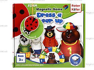 Магнитная игра «Одеть Мишку», RK3203-01, игрушки