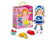 Магнитная игра-одевалка «Соня», VT3702-03VT3702-07, купить