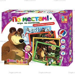 Магнитная игра «По местам», VT3304-11, toys