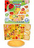 Магнитная игра «Пицца», RK3202-01, фото