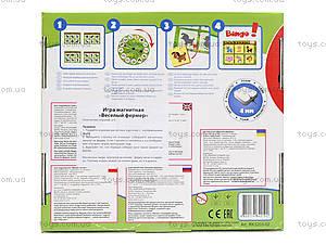 Магнитная игра «Весёлый фермер», RK3203-02, цена