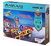 Магнитная игрушка - конструктор MagPlayer (MPA-98), MPA-98, доставка