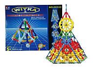 Магнитный конструктор «Witka», 00333D, отзывы