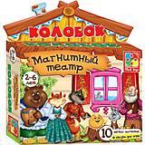 Магнитный театр для детей «Колобок», VT3206-09, игрушки
