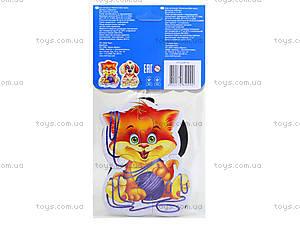 Детские пазлы «Домашние любимцы», VT3208-02, купить