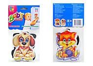 Детские пазлы «Домашние любимцы», VT3208-02, игрушка