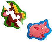 """Магнитные беби пазлы """"Лошадка и поросенок"""" , VT3208-05, детские игрушки"""