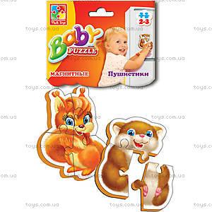 Магнитные беби-пазлы «Пушистики», VT3208-04, купить
