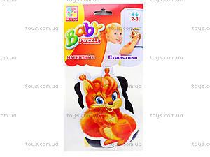 Магнитные беби-пазлы «Пушистики», VT3208-04, игрушки