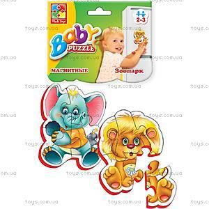 Магнитные беби-пазлы «Зоопарк», VT3208-01, купить