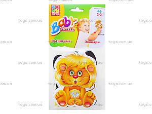Магнитные беби-пазлы «Зоопарк», VT3208-01, цена