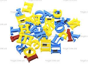 Магнитные буквы «Зайка-познайка», 2015-1, игрушки