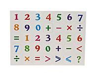 Магнитные цифры (30 элементов), 4118-4, отзывы