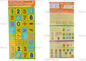 Магнитные цифры для детей, 4201