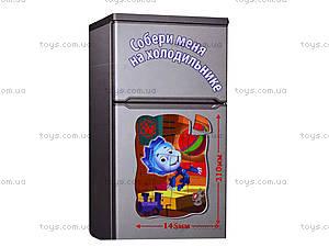 Фигурные магнитные пазлы «Фиксики», VT1504-27, игрушки