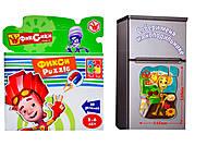 Магнитные фигурные пазлы «Фиксики», VT1504-24...27, интернет магазин22 игрушки Украина