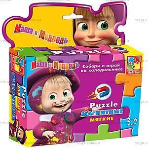 Магнитные фигурные пазлы «Маша», VT1504-15..18, магазин игрушек