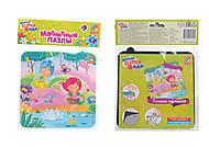 Магнитные пазлы «Феи», 14 элементов, VT3204-10, купить игрушку