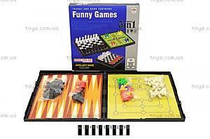 Магнитные шашки и шахматы в коробке, 824C